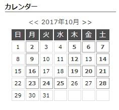 2017_lp_logo_01.jpg