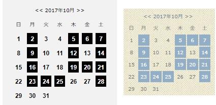 2017_lp_logo_02.jpg