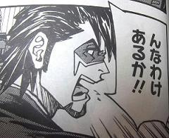 TB_MJ201509_comic05.jpg