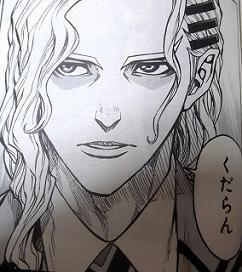 TB_MJ201509_comic10.jpg