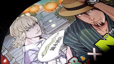 TB_NA_uchiwa_anime1410_up.jpg