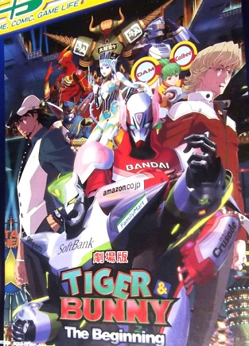TB_animatebook_vol291_2.JPG