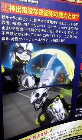 TB_animatebook_vol291_7.JPG