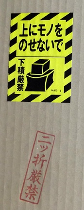 TB_fukusei_genga2016MJharu_04.JPG