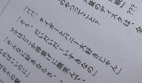 TB_fukusei_genga2016MJharu_18.JPG