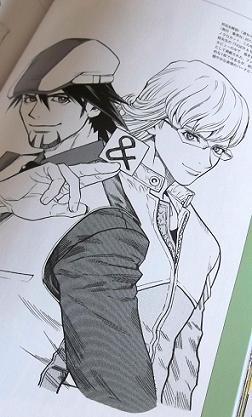 TB_genga_katsurasensei01_5.JPG