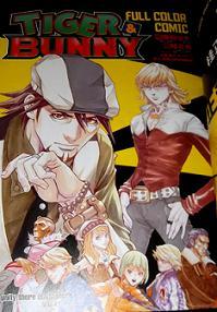 TB_genga_katsurasensei01_comic.jpg