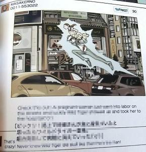 TB_genga_katsurasensei01_comic05.JPG