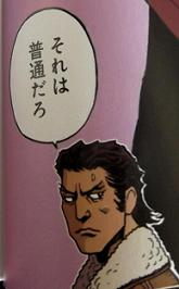 TB_genga_katsurasensei01_comic08.JPG