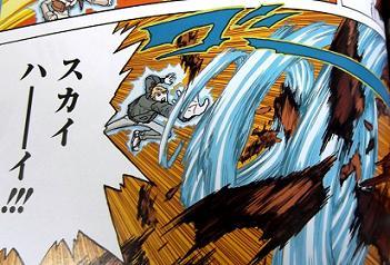 TB_genga_katsurasensei01_comic12.JPG