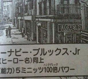 TB_genga_katsurasensei01_comic_bread.jpg