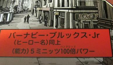 TB_genga_katsurasensei01_comic_bread100.jpg