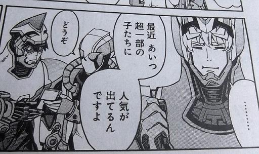 TB_mirajum_apr2016_comic07.JPG