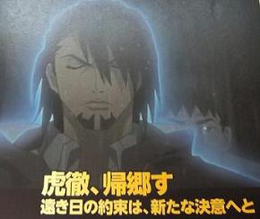 TB_officialHERO_b2_kotetsuusiro1409.JPG