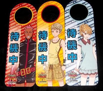 TB_ooedo_ Door Plate2015_joshiG_TAIKI.JPG