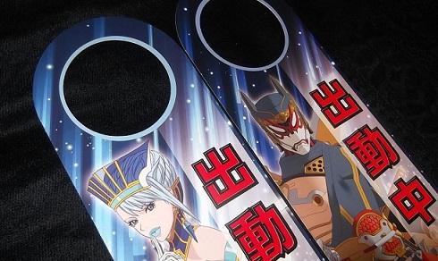 TB_ooedo_ Door Plate2015_niru_hikaku07.JPG