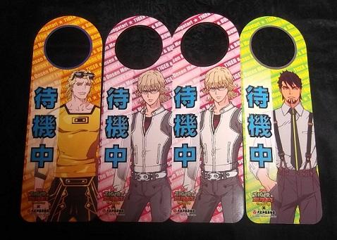 TB_ooedo_ Door Plate2015_trio_TAIKI.JPG