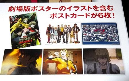 TB_rising_file_cardBOOK_takarajimaPosca01.JPG