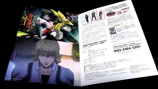 TB_rising_file_cardBOOK_takarajimaPosca03.JPG